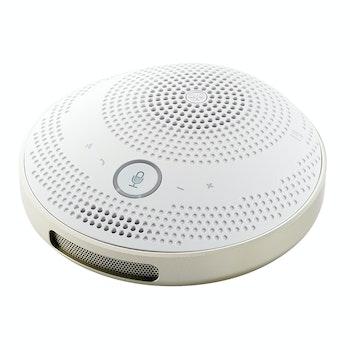 Lautsprecher mit Freisprechfunktion YVC-200, weiß